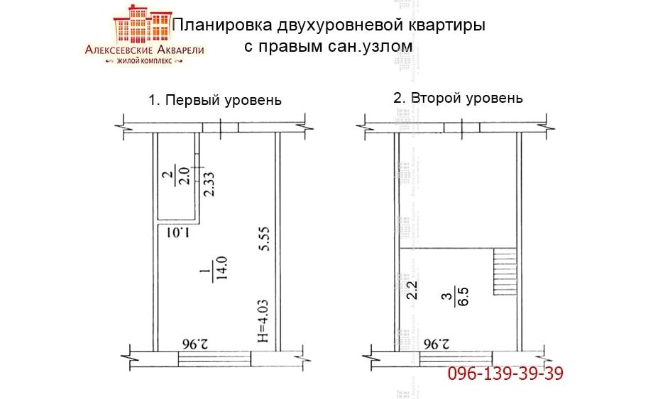 Двухъярусный квартиры в Харькове
