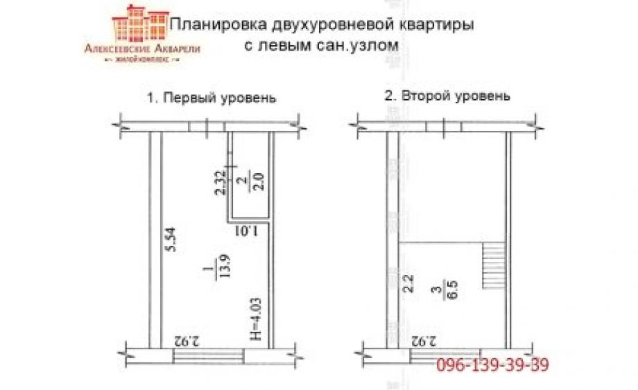 двухэтажная квартира в Харькове