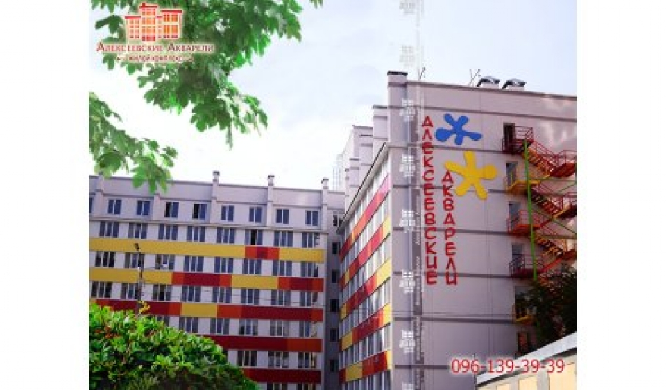 Квартиры в Харькове в новостройке