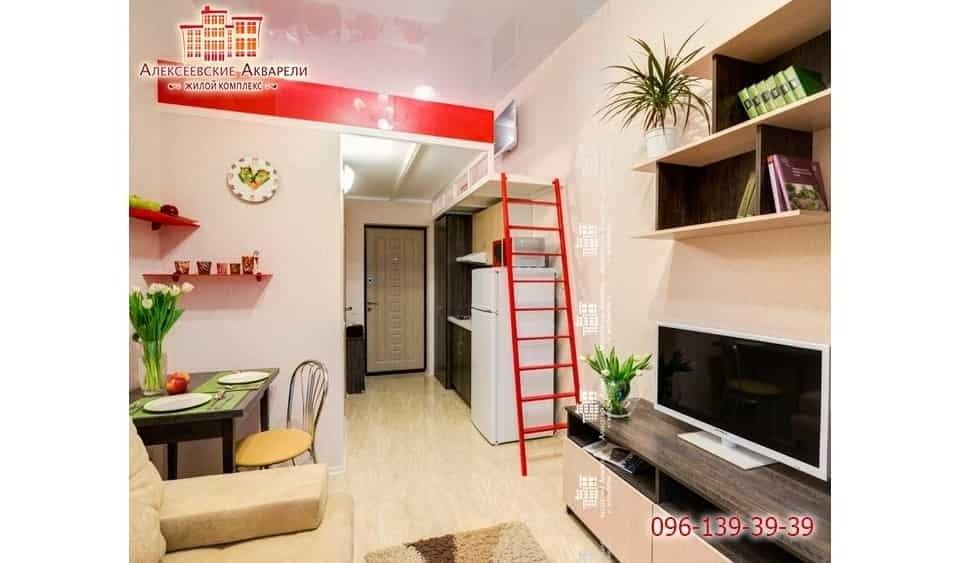 Смарт-квартиры в Харькове- цена от 9800 у.е.