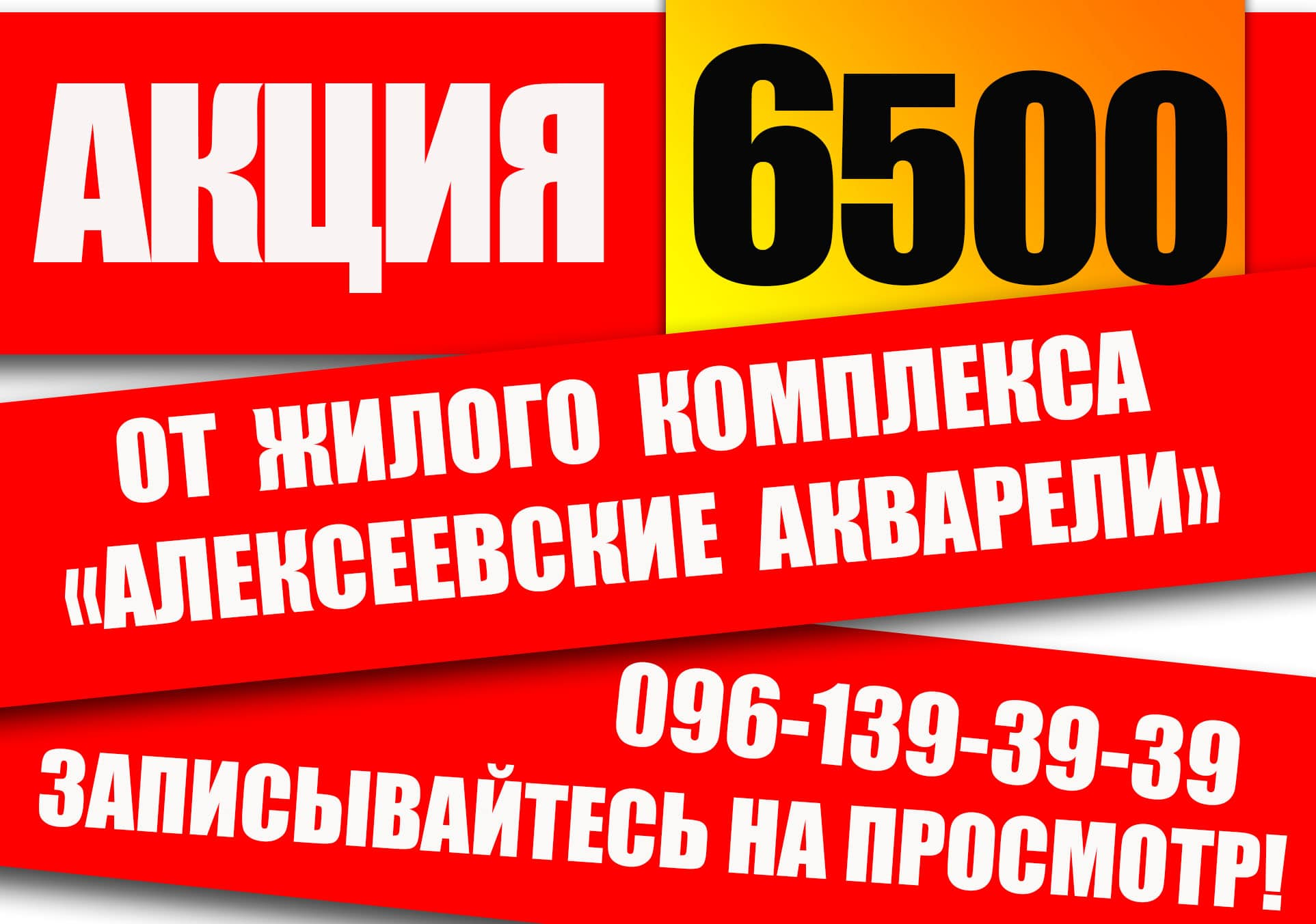 akcia-6500