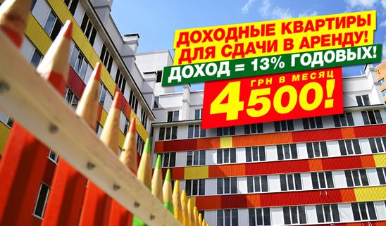 alekseyevskiye-akvareli-investiruite