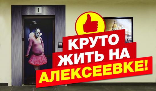 alekseyevskiye-akvareli-kruto-jit-na-alekseevke