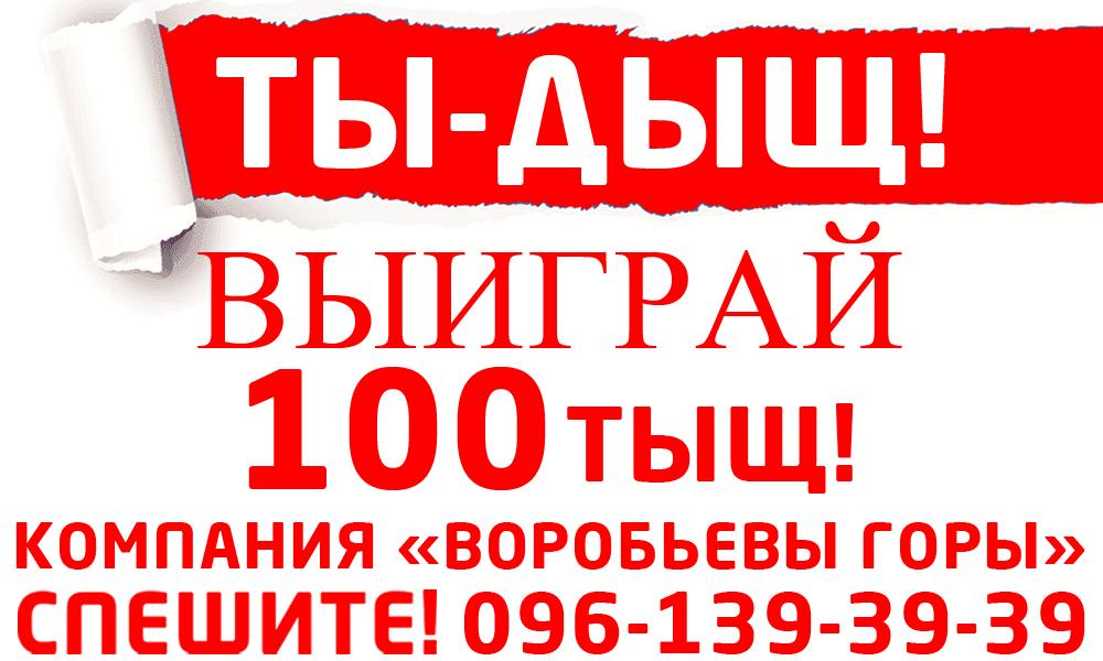 alekseyevskiye-akvareli-100