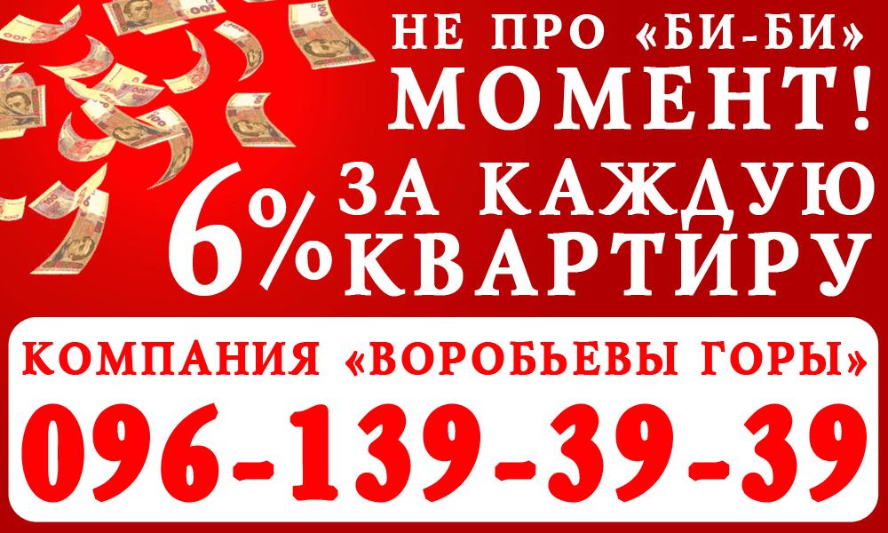 alekseyevskiye-akvareli-akcia